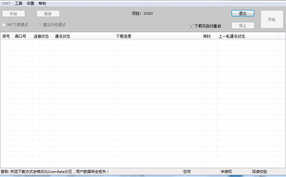 Msm Download Tool Oppo