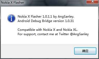 About Nokia X Flasher
