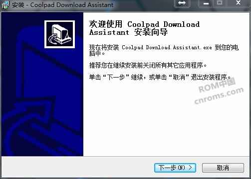 Install Coolpad Download Assistant