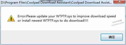 WTPTP.sys Error