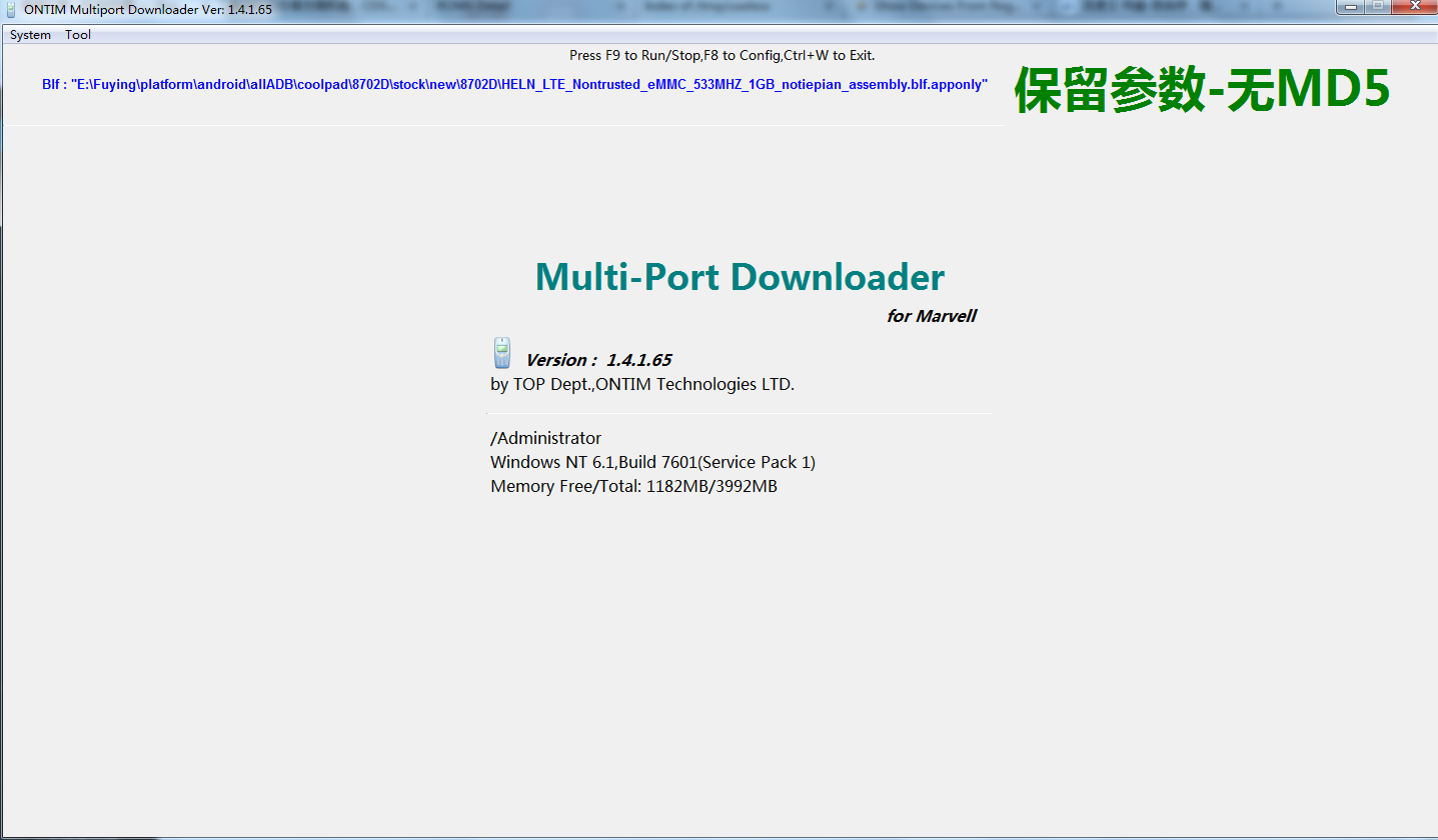 ontim_multiport_downloader