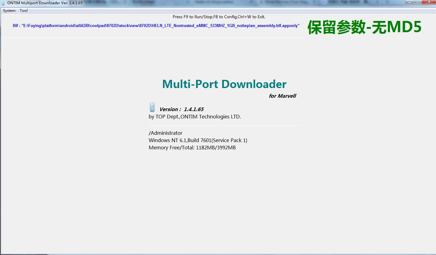 ontim_multiport_downloader