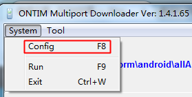 ontim_multiport_downloader_system_config_menu