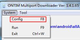 ontim_multiport_downloader_system_config_menu