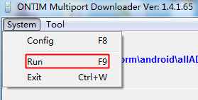ontim_multiport_downloader_system_run_menu