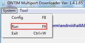 ontim_multiport_downloader_system_run_menu