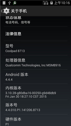 coolpad 8713 device info