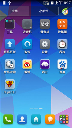 coolpad 8713 root supersu fix 3