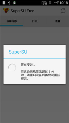 coolpad 8713 root supersu fix 7