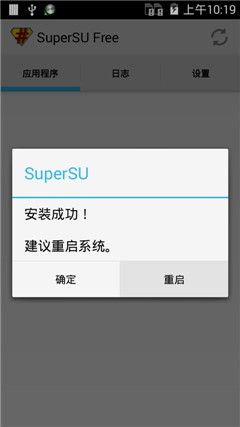 coolpad 8713 root supersu fix 8
