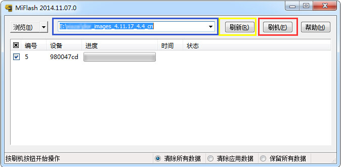 红米Note 移动4G双卡增强版(2014915)卡刷或线刷(Fastboot/MiFlash)官方
