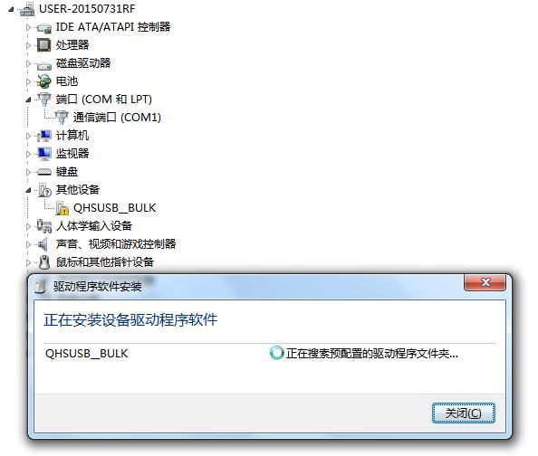 doov_l3c_QHSUSB_BULK_driver