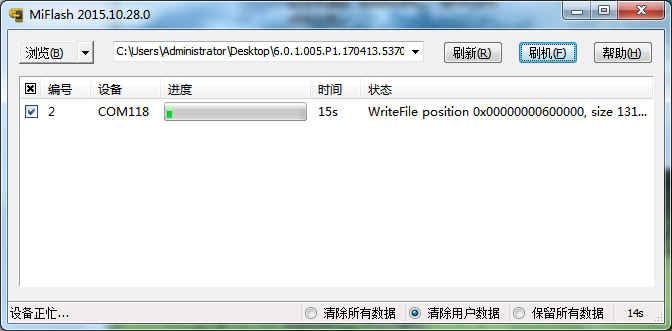 coolpad_5370_flashing