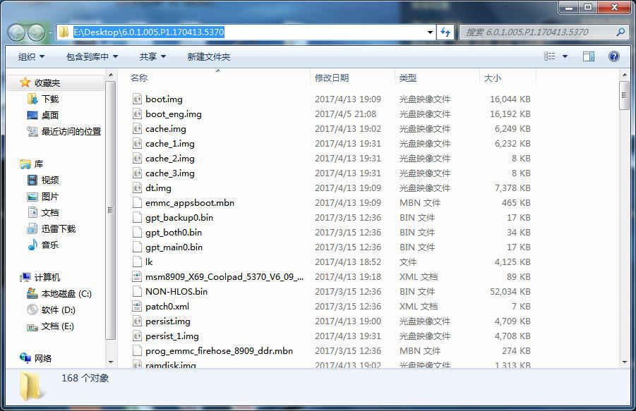 coolpad_5370_rom_unpacked_folder