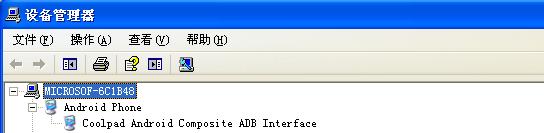 coolpad_8737_adb_driver_install